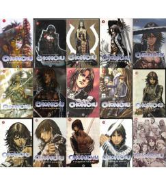 Chonchu - O Guerreiro Maldito  - Completo - 15 Volumes