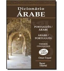 Dicionário Português/árabe Árabe/ Português - Omar Fayad