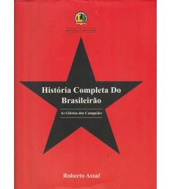 História Completa do Brasileirão
