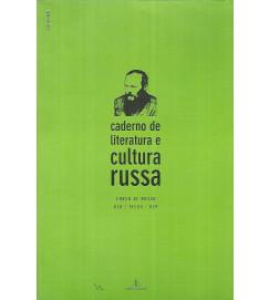 Caderno de literatura e cultura russa - autor não identificado